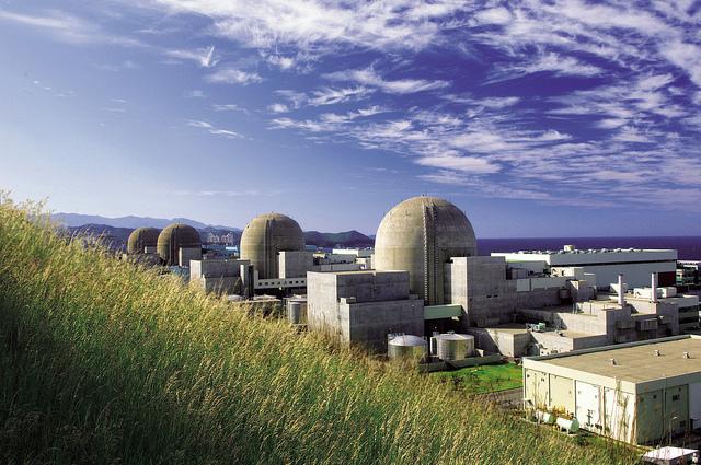 Ulchin Nuclear Power Plant